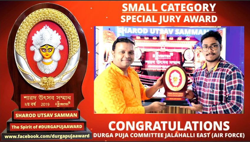 Small Special Jury-1.jpg