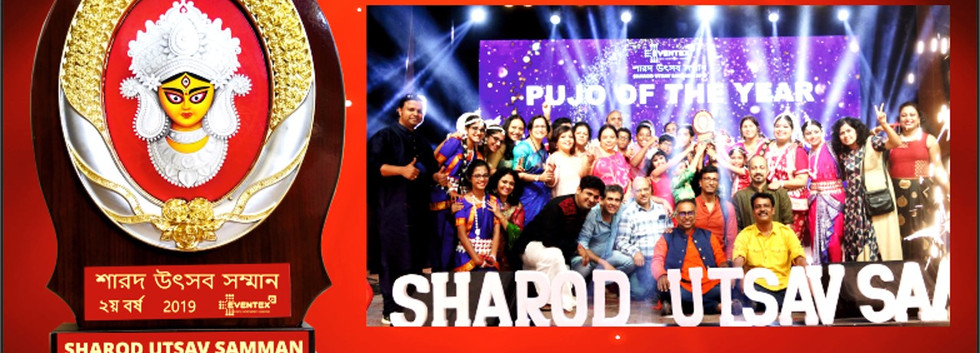 Grand Pujo of the Year-1.jpg