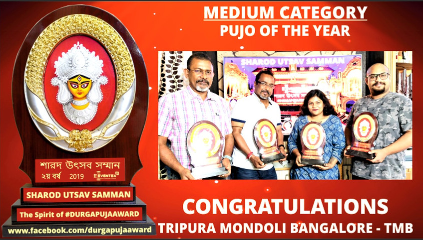 Medium Pujo of the Year-1.jpg