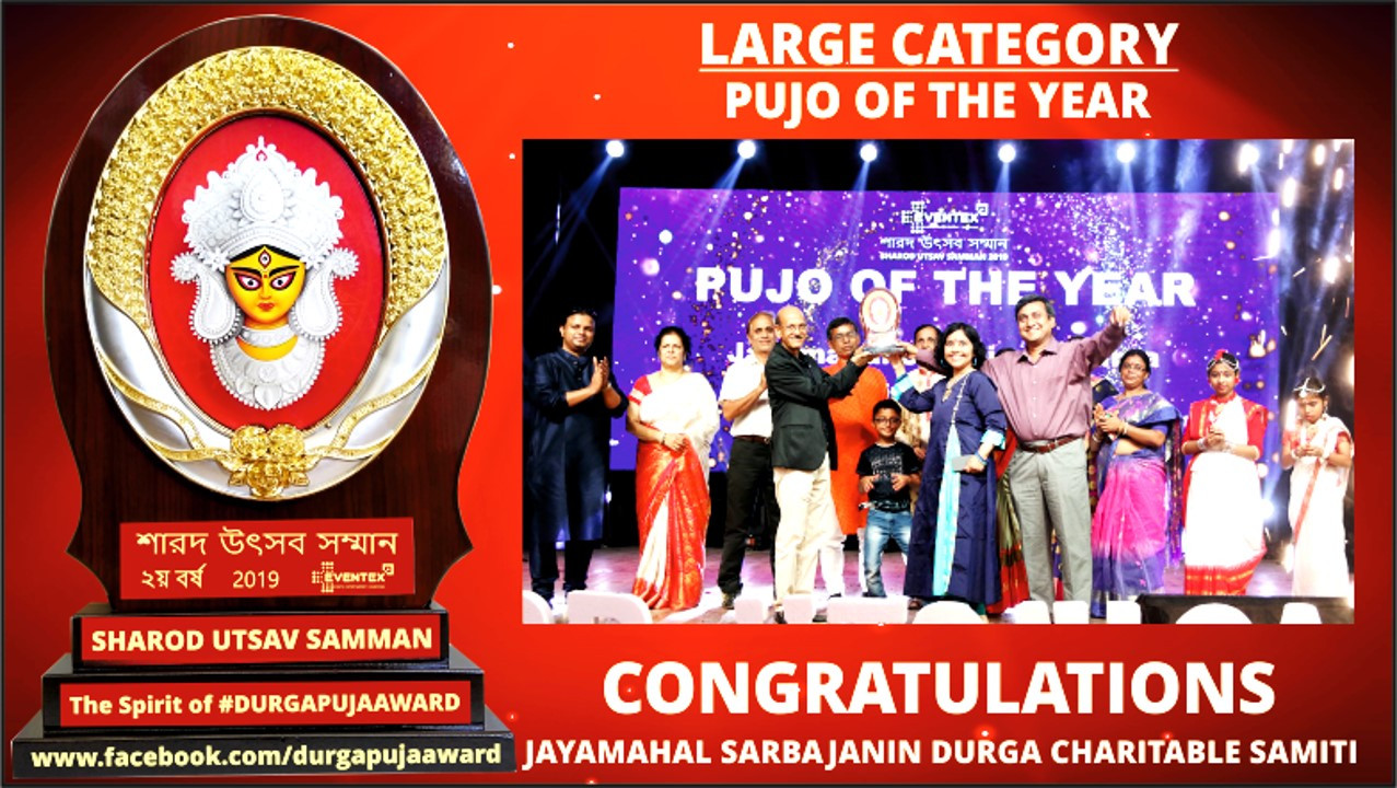 Large Pujo of the Year-1.jpg