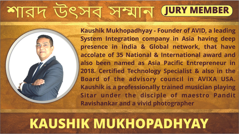 Kaushik Jury Member.jpg