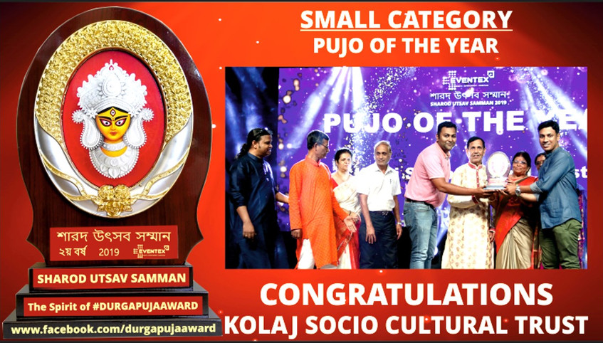 Small Pujo of the Year-1.jpg