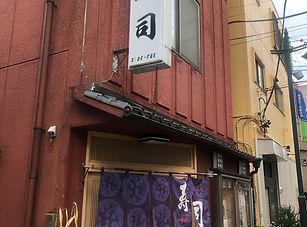 寿司 マナー 寿司屋の娘 東京 にぎり 江戸 すしの食べ方