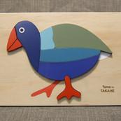 A4 Puzzle - Takahe
