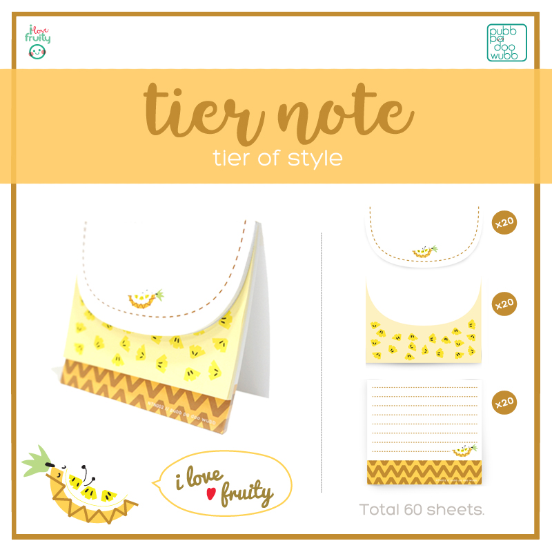 tiernote07