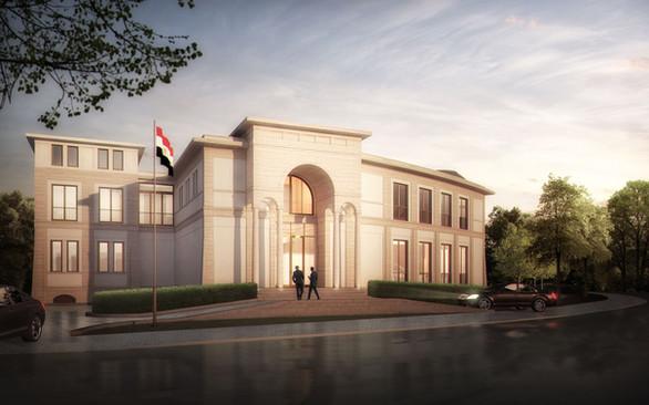 Residence of Egyptian Ambassador