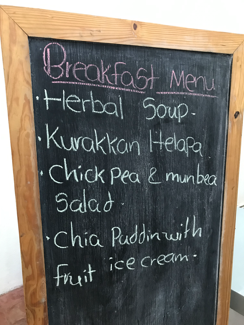Breakfast Menu - changed daily