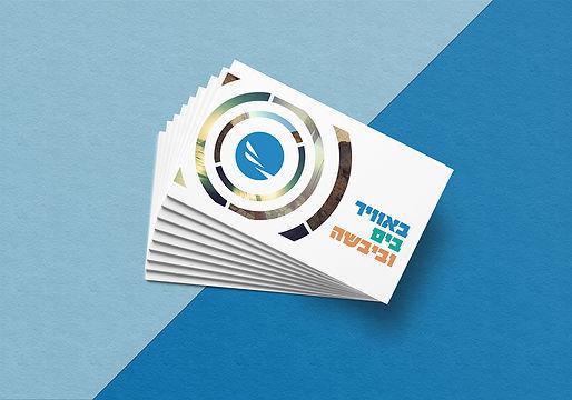 worldmate cards.jpg