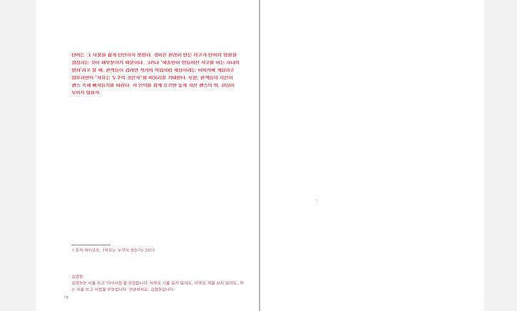 outskirts 전시 전경(10)-홈페이지용.