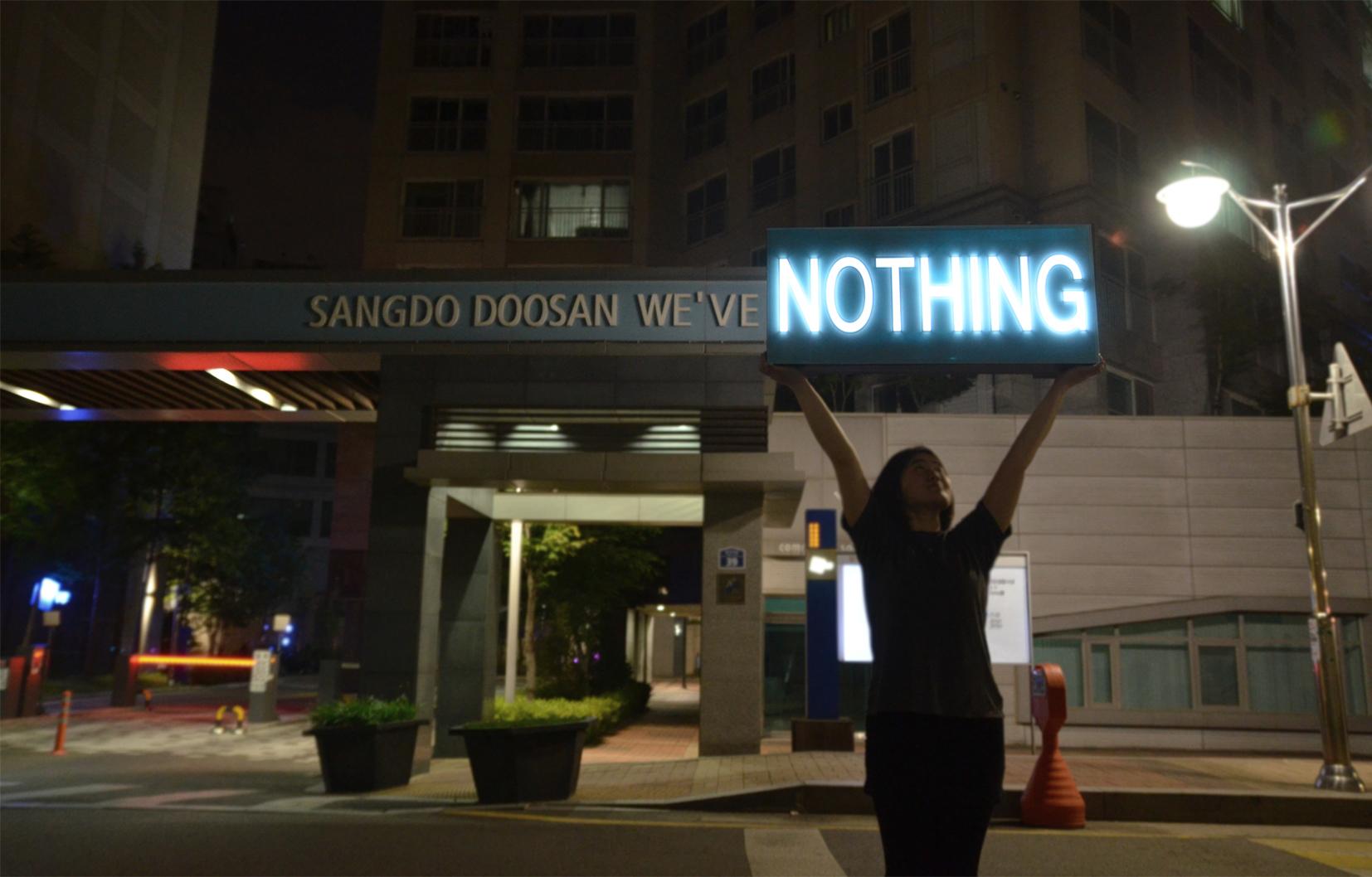 We've Nothing