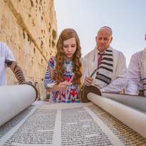 Bat Mitzvah at Ezrat Israel