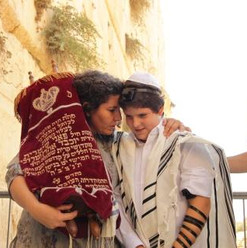 Bar Mitzvah in the Kotel.jpg