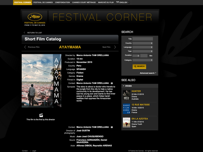 Film Music for Ayaymama - Short Film Festival of Cannes