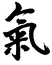 chi1 symbolo (+5MB)transparente+++.png