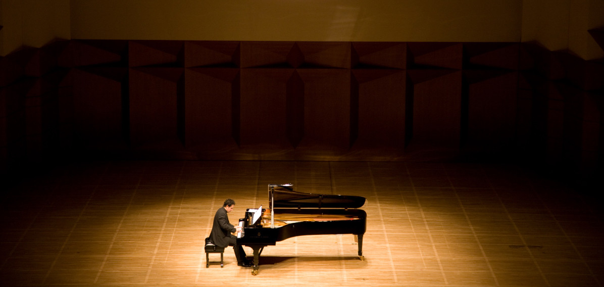 Recital in Tokio - Bunkyo Concert Hall