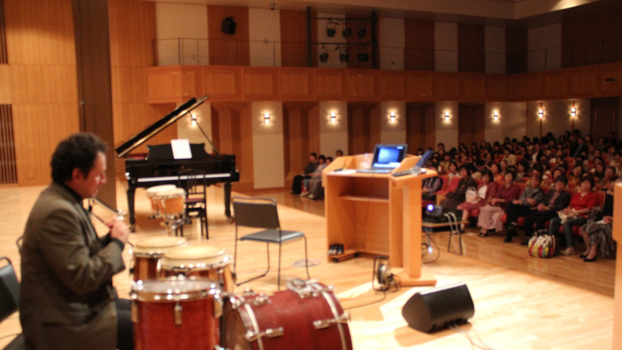 Music Conference in Japan (Percussion)