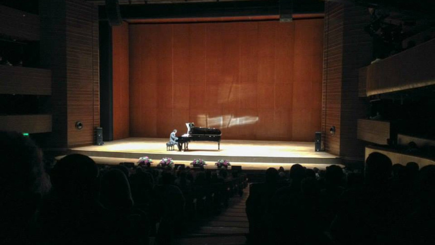 Recital Washington - Kennedy Center