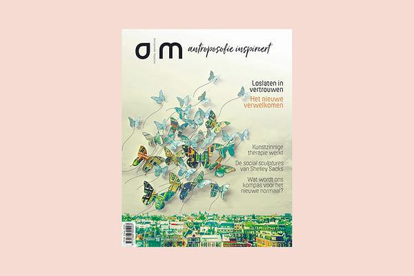 AM18 cover.jpg