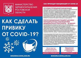 VAC11.jpg