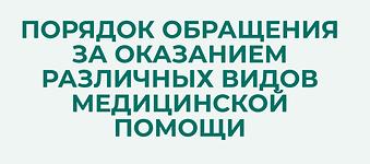 Памятка_Страница_1.png