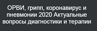КВИРУС.png