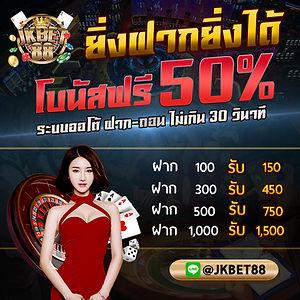 Casino JKBET88 02.jpg