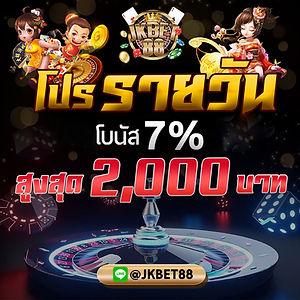 Casino JKBET88 06 OK.jpg
