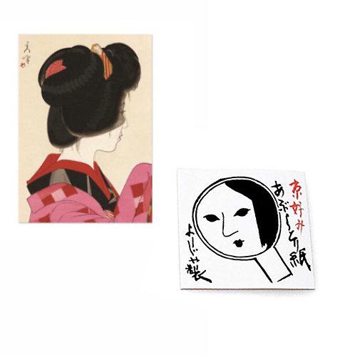 Japanese Lipstick Blotting Papers (100pk)