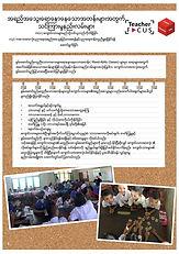 Teaching Mixed-Ability Classes (Bur)-1.j
