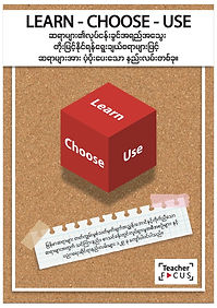 LCU FULL MANUAL_Burmese_Cover Pg.jpg