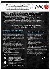 LCU Contextualizing Burmese.jpg