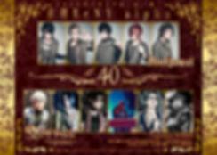 【年号修正】40. Flyer 0124 FIX.jpg