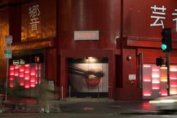 Geisha House Restaurant Storefront