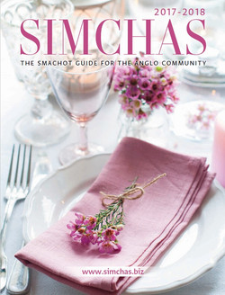 Simchas 2017 cover page