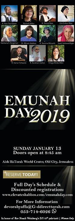 Emunah Day Mustard-09.jpg