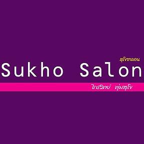 Sukho Salon, Bangkok