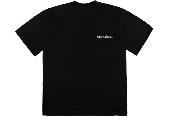 Travis Scott Sicko Event II T-Shirt Black