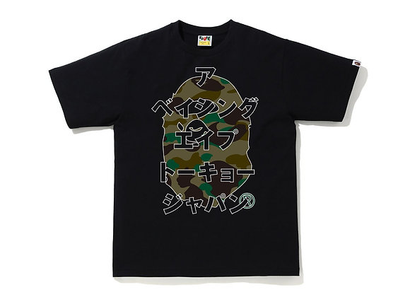 Bape Big Ape Head Green Camo Japanese Letters