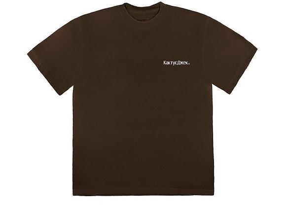 Travis Scott The Scotts Sicko Event T-Shirt Brown