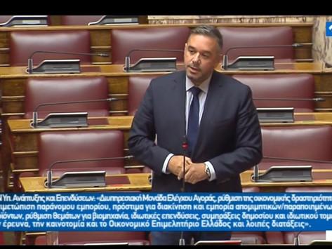 Να ληφθούν άμεσα όλα τα αναγκαία μέτρα για την επαναλειτουργία της ΠΕΛ Λαμίας, ζητά ο Θέμης Χειμάρας