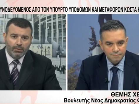 O Θέμης Χειμάρας στο κεντρικό δελτίο του Ena tv