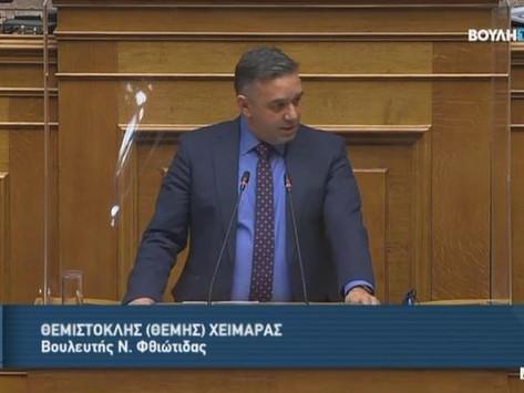 """Ο Θέμης Χειμάρας για το Εθνικό Σχέδιο Ανάκαμψης και Ανθεκτικότητας """"Ελλάδα 2.0"""""""