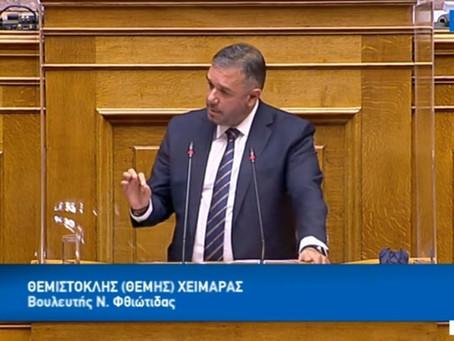 """""""Βάζουμε τάξη και διασφαλίζουμε τη διαφάνεια του ελληνικού αθλητισμού"""""""