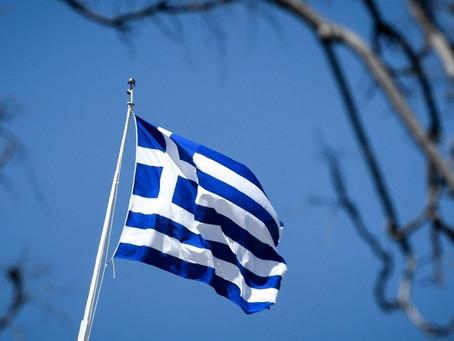 «Οι Έλληνες ενωμένοι, μπορούμε να αντιμετωπίσουμε  κάθε δοκιμασία και να ξεπεράσουμε κάθε εμπόδιο!»