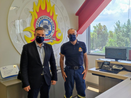Στον Αρχηγό του Πυροσβεστικού Σώματος ο Θέμης Χειμάρας για τις πυροσβεστικές υπηρεσίες της Φθιώτιδας