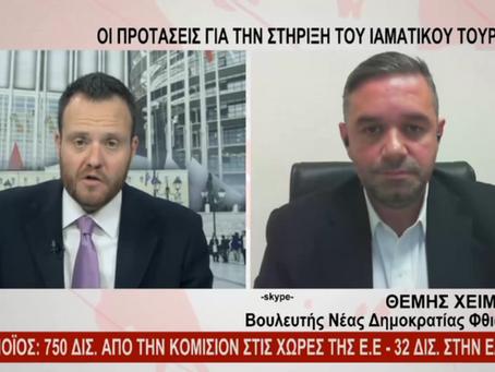 Η Ελλάδα έχει την ευκαιρία να μετασχηματίσει το παραγωγικό της μοντέλο