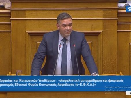 Ομιλία Θέμη Χειμάρα στη Βουλή για το ασφαλιστικό ΝΣ του Υπ. Εργασίας