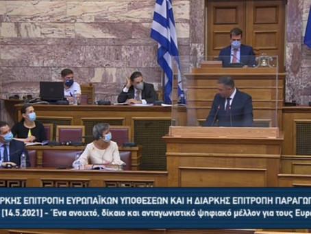 Η Ελλάδα κάνει το μεγάλο βήμα ψηφιακής προόδου!