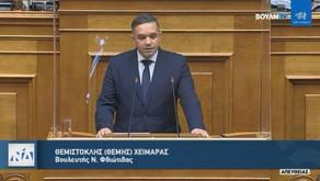 """""""Αναζητάμε τρόπους για να βγει η Ελλάδα μπροστά, να δημιουργήσει ευκαιρίες και θέσεις εργασίας."""""""