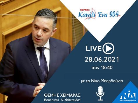 """Ο Θέμης Χειμάρας στην εκπομπή """"Προπαντός Ψυχραιμία"""" με τον Νίκο Μπαρδούνια"""